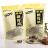 【黑金傳奇】四合一黑糖薑母茶(小顆,390g) 0