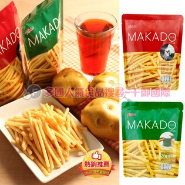 泰國MAKADO麥卡多薯條 鹽味/海苔 [TH69411314]千御國際
