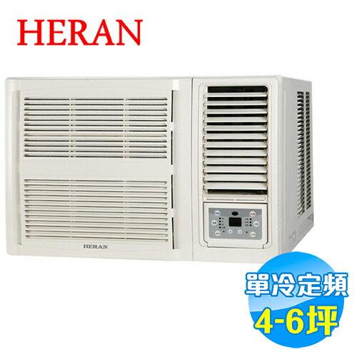 禾聯 HERAN 豪華型 單冷定頻 窗型 冷氣 HW-36P