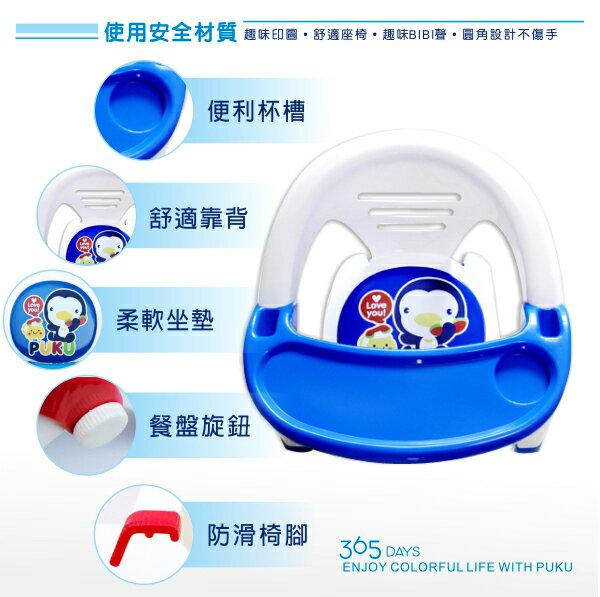 『121婦嬰用品館』PUKU 餐盤兒童椅 4