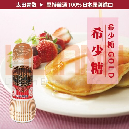 ~太田胃散~希少糖GOLD1入~因為~稀少~所以~珍貴~,健康的好糖來取代化學性代糖,讓一