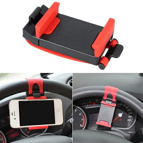 手機支架 方向盤手機導航架 手機夾 汽車專用懶人支架