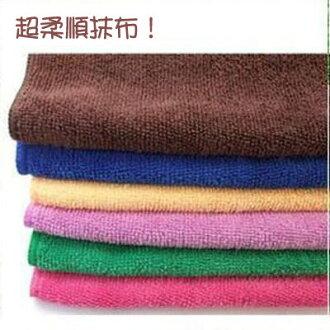 方巾 抹布 清潔桌布 方型極細纖維布 30*30 cm 潔淨 輕鬆下汽車蠟