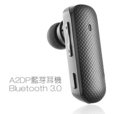 【NCC認證】高音質藍芽耳機 商務藍牙耳機 支援A2DP、MP3播放 HTC Sony M8 Z2 Iphone 5s