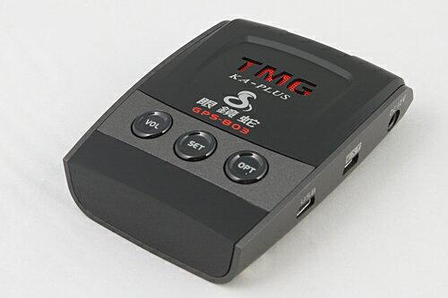 ELK-TMG 眼鏡蛇GPS-803 分離式全頻 GPS雷達測速器 (保固詳情請參閱商品描述) 0