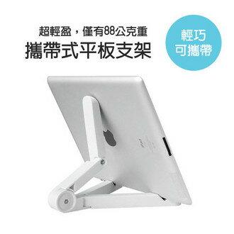 超輕便 懶人多功能22段式手機平板支架 iPad mini Note 創意 通用 戶外 旅遊 收納式 懶人支架 平板座【N200065】