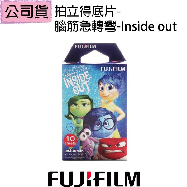 【FUJIFILM】Instax Mini 拍立得底片(腦筋急轉彎-Inside out)▼Mini8 / Mini25 / SP-1