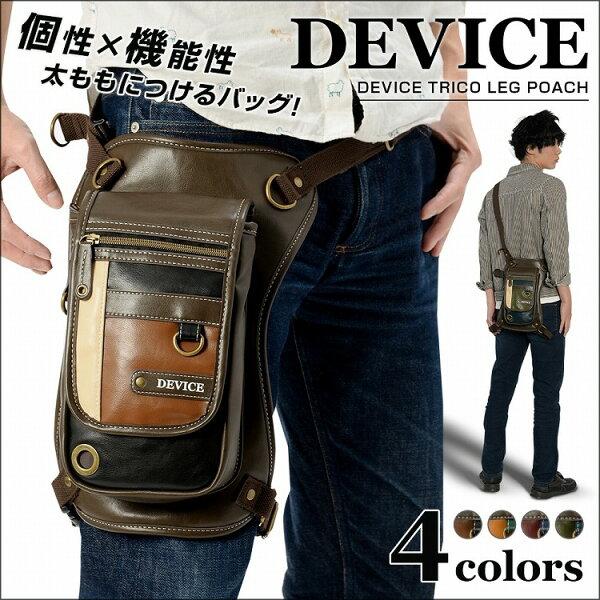 現貨 CrossCharm DEVICE 腳包 腰包 肩背兩用 通勤通學 男女兩用 DLG-50048-12