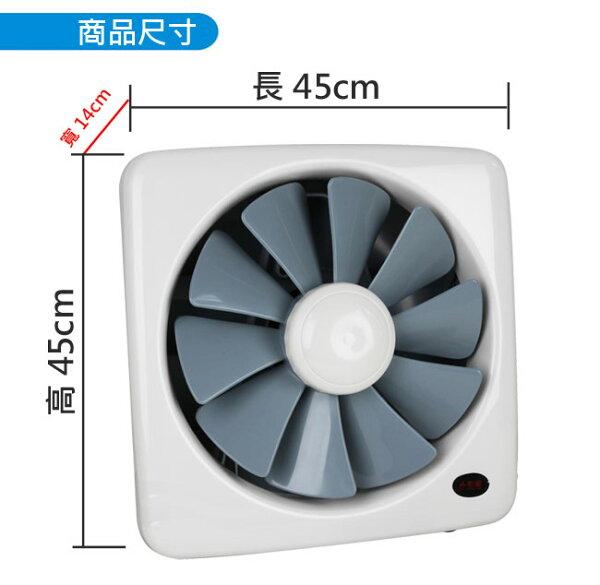 ★杰米家電☆14吋DC節能吸排 抽風 排風扇 HF-7114