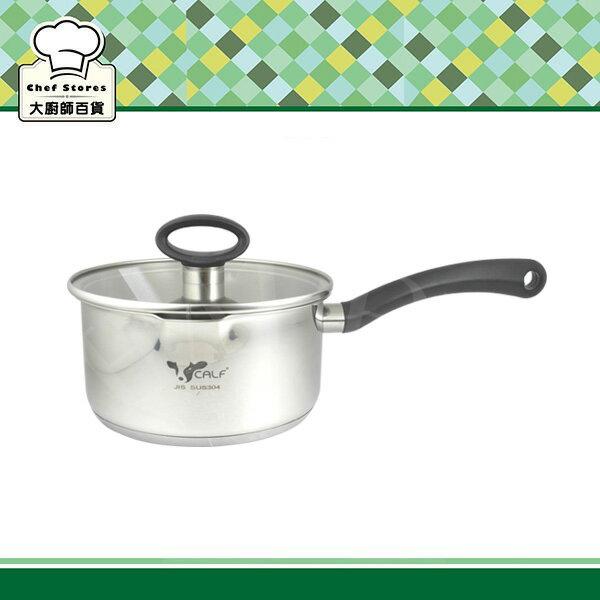 牛頭牌小牛不鏽鋼雙導角湯鍋單把18cm鍋身雙導角附玻璃蓋-大廚師百貨