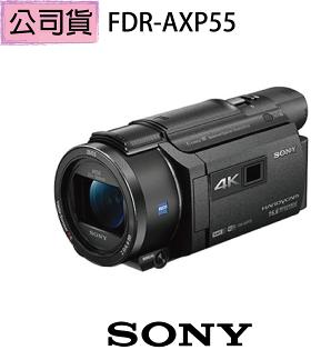 贈【SanDisk 64G 長效電全配組】【SONY】FDR-AXP55 高畫質投影攝影機 (公司貨)★8/16-9/18 隨貨加贈 NP-FV70 原廠電池
