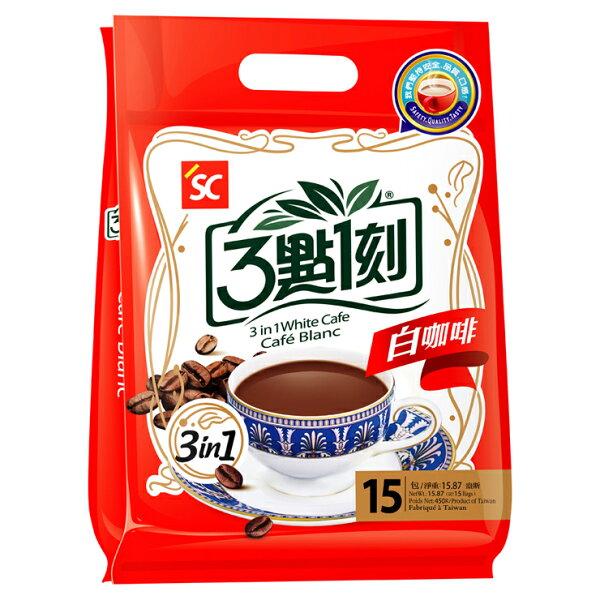 【3點1刻 白咖啡3in1(15包/袋)】嚴選上等咖啡豆研製而成,獨家烘培技術,讓咖啡不會酸澀焦苦