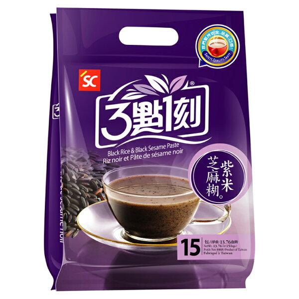 【3點1刻 紫米芝麻糊(15包/袋)】精選對人體有益的黑五類,含豐富食物纖維、零膽固醇,早餐的好朋友!