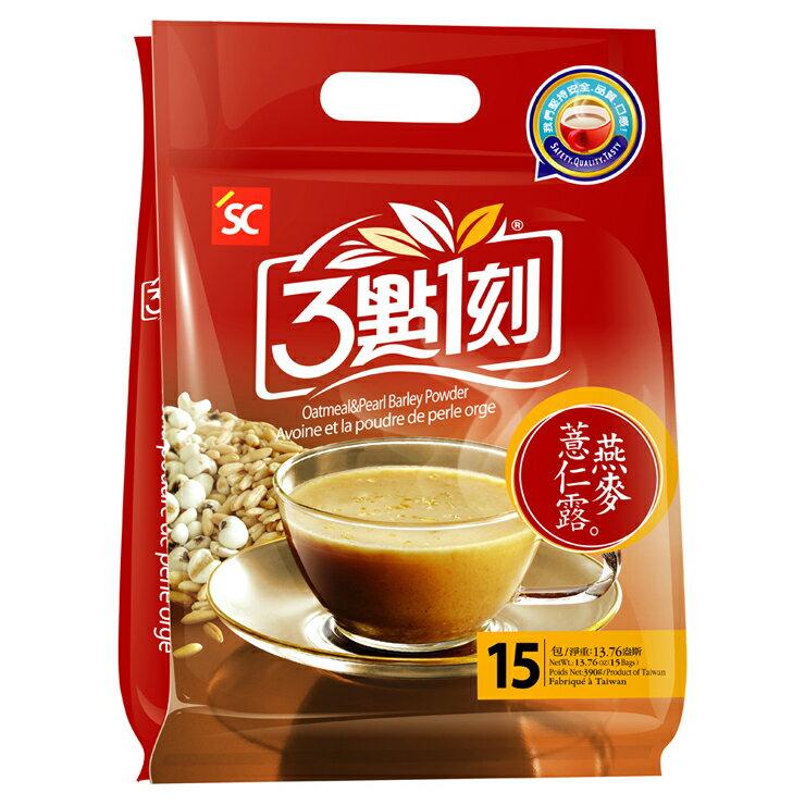 ~3點1刻 燕麥薏仁露^(15包 袋^)~百分之百純天然營養原料精緻而成,含豐富食物纖維、