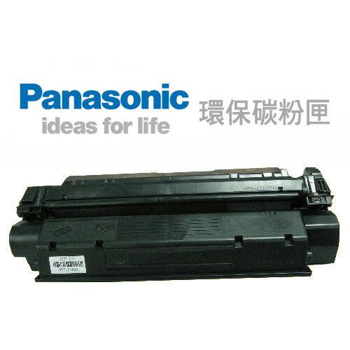 國際牌PANASONIC 92E-環保碳粉匣KX-MB778TW/KX-MB781/KX-MB788TW
