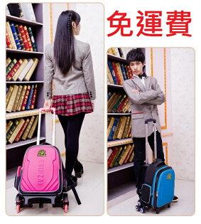 日式學生護脊書包 三輪爬梯拉桿護脊書包  二輪拉桿書包 護脊反光安全防潑大容量 另售拉桿.書包. 加碼贈送書包防雨套 自在坊