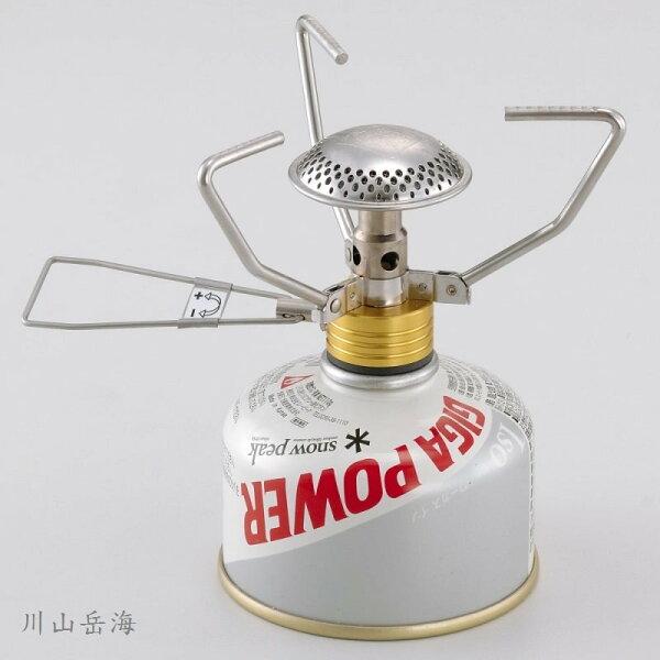 [ Wen Liang 文樑 ] 攻頂爐 / 露營 / 登山 / 攜帶型瓦斯爐 / 9705