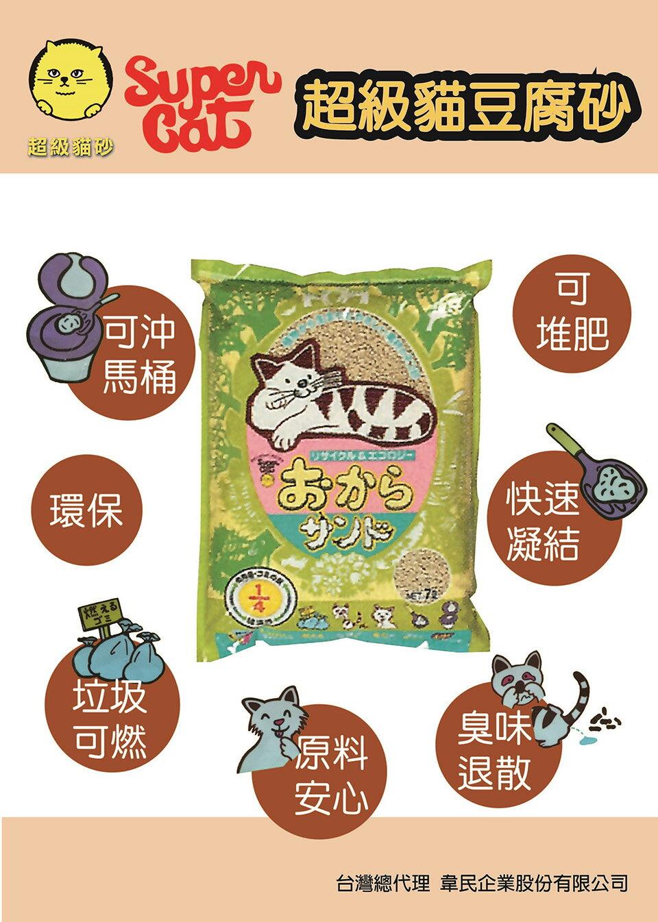 【恰恰】韋民 大頭貓豆腐貓砂7L #QQ0108 0