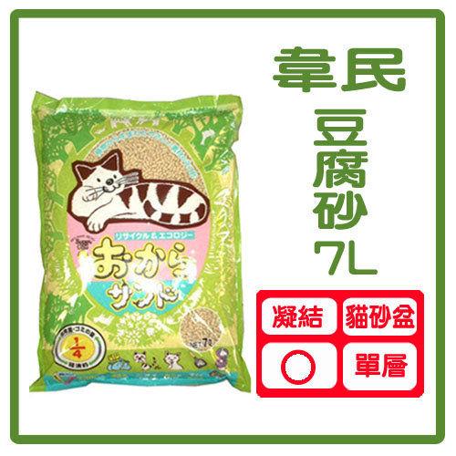 【恰恰】韋民 大頭貓豆腐貓砂7L #QQ0108 1