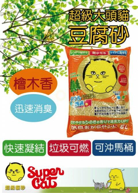 【恰恰】韋民 超級大頭貓豆腐貓砂5L #QQ0181 0