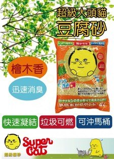 【恰恰】韋民 超級大頭貓豆腐貓砂5L #QQ0181