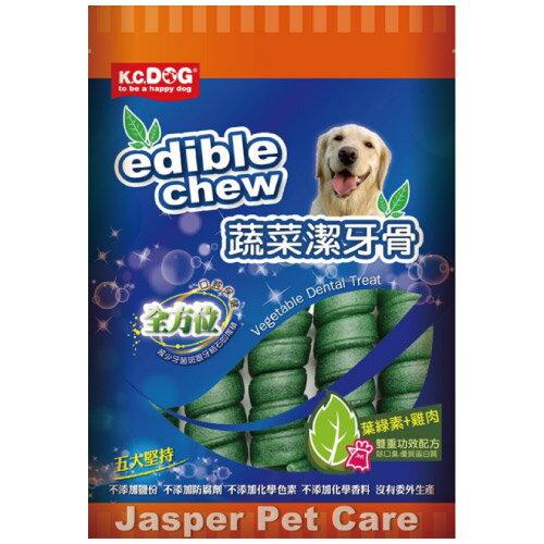 【恰恰】活力K.C.DOG蔬菜潔牙骨-互動QQ系列 2