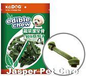 【恰恰】活力K.C.DOG蔬菜潔牙骨-軟Q系列 0