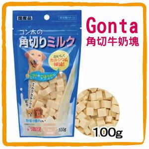 【恰恰】Gonta角切牛奶塊100g#SR-MIL-100 - 限時優惠好康折扣