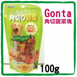 【恰恰】Gonta角切蔬菜塊100g - 限時優惠好康折扣