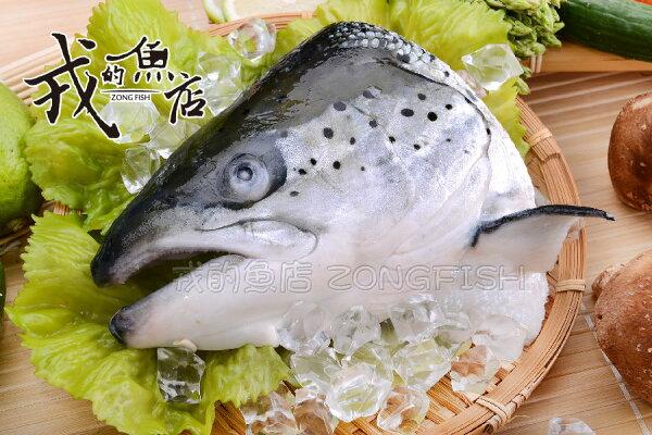 【挪威鮭魚頭450g±10%/半顆】嚴選油脂豐富挪威鮭魚,營養豐富、輕鬆料理、美味上桌*戎的魚店*
