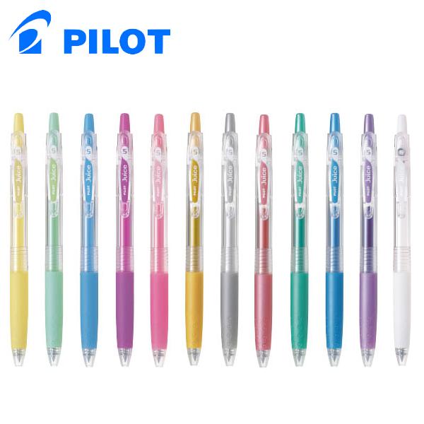 【粉亮限量版】PILOT百樂 LJU-10UF Juice果汁筆 ( 0.5mm )