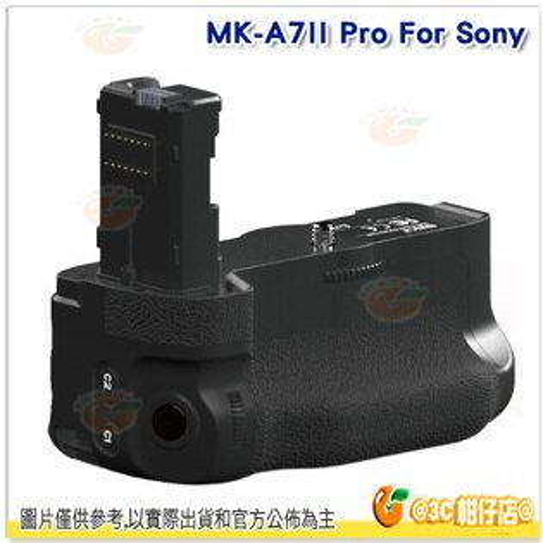 含無線遙控器 Meike 美科 MK-A7II PRO 電池手把 MKA7II PRO 垂直手把 同VG-C2EM 公司貨