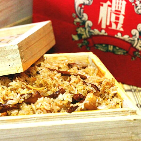 【 粿公子 】超人氣彌月油飯禮盒