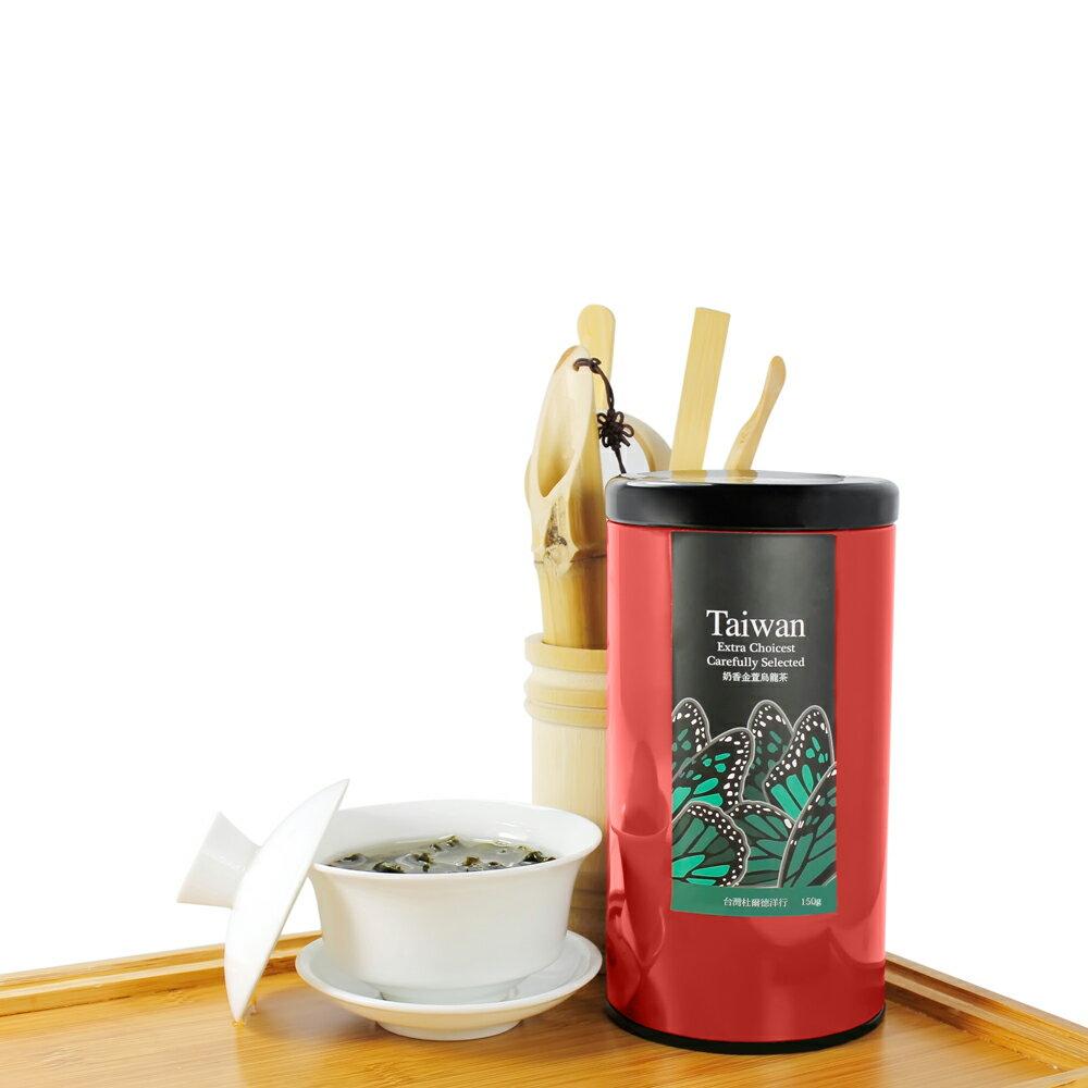 【杜爾德洋行 Dodd Tea】精選金萱烏龍茶 150g 4
