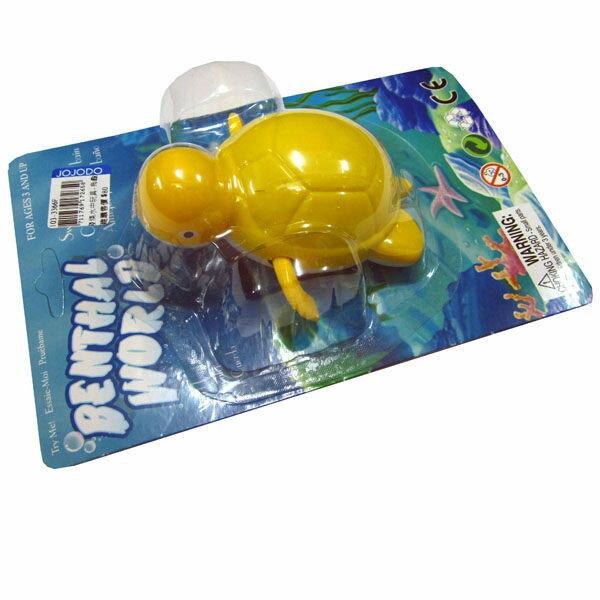 『121婦嬰用品館』亞米兔 發條水中玩具-烏龜 0