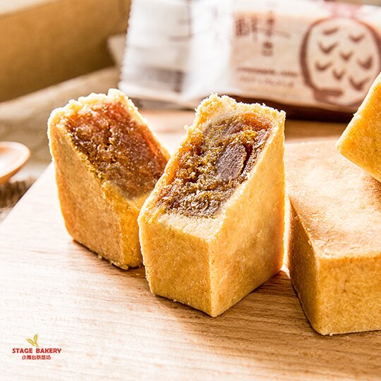 ~小舞台烘焙~八卦山土鳳梨酥伴手 ^(10入^)~ 香酥外皮與八卦山土鳳梨內餡特製而成的