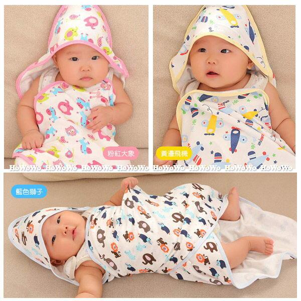 嬰兒包巾 單層印花包被/浴巾 RA01281
