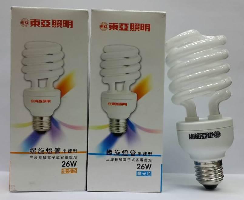 東亞★螺旋燈泡 110V 26W 白光 黃光★永旭照明TO-EFHS26D/L-1
