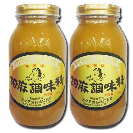 【敵富朗超巿】惠美福胡麻醬(白)900g