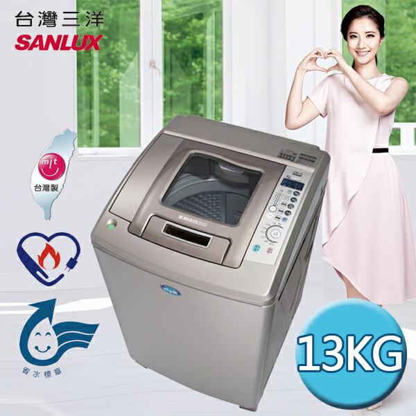 SANLUX SANYO 台灣三洋 直流變頻 13公斤超音波洗衣機 SW-13DUA