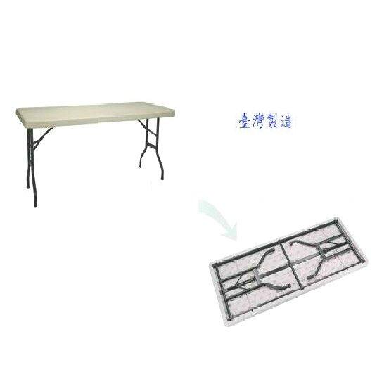上攸-折疊桌(60*152cm)