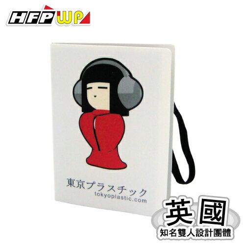 HFPWP Tokyoplastic 40入名片簿英國名師設計精品 全球限量 台灣製 TOCH40S-10 環保材質 10本入 / 箱