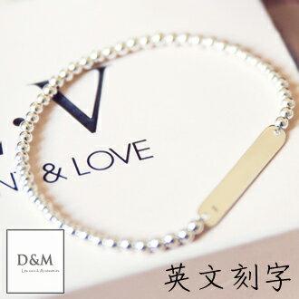 手工訂製純銀刻字手鍊 D&M英文名字母手環925【A00039】