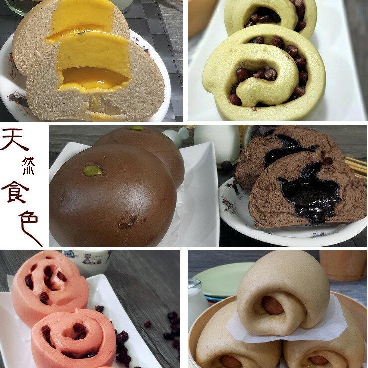 ~木子先生老麵養身健康饅頭~一袋5種口味~爆漿巧克力 紅麴蔓越莓 抹茶蜜紅豆 全麥起司 全
