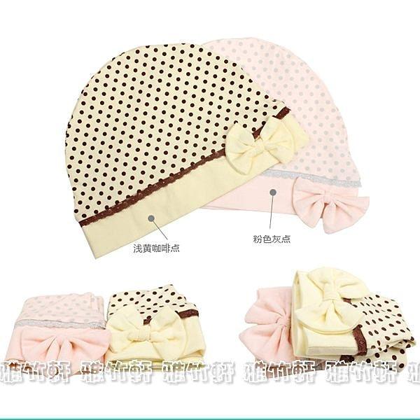 淇淇婦幼館【MZ010】孕媽咪月子帽/產婦帽/產後帽/四季帽/著涼孕婦帽(2色)