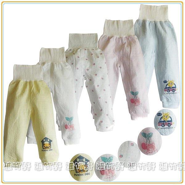 淇淇婦幼館【RD020】薄鋪棉護肚褲,睡覺最好用喔,超值回饋組,夏天冷氣房可用