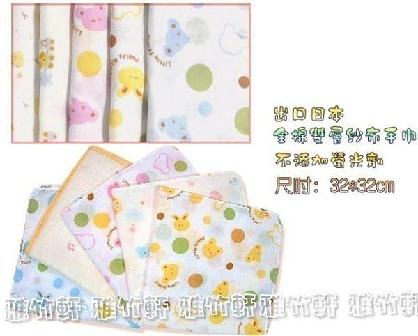 淇淇婦幼館【WD006】baby必需品,柔軟紗布巾,可作小手帕,喂奶巾(生活館)