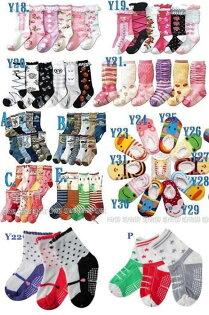 淇淇婦幼館【WZ008】慶獲第2屆金拍獎 日單今秋最新款寶寶襪,中小童襪,尺碼9-23cm