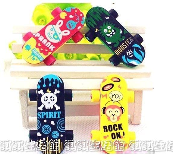 淇淇婦幼館【QQ183】迷你 滑板 多色款式 趣味造型文具橡皮擦 (生活館)
