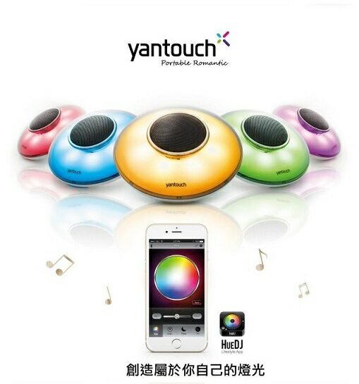 Yantouch eye 藍芽音響 LED情境燈 雙聲道環繞立體喇叭 智慧照明 重低音AP